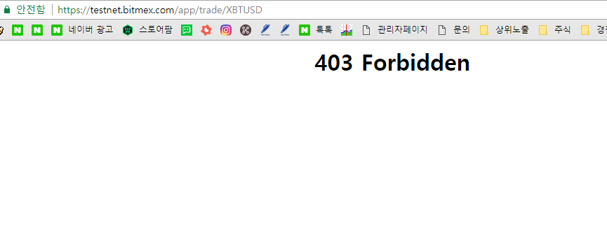 too many request 403 (spammy order)issue · Issue #95