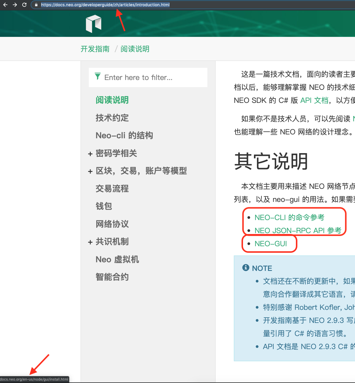 Several URL Link redirect to english version page while