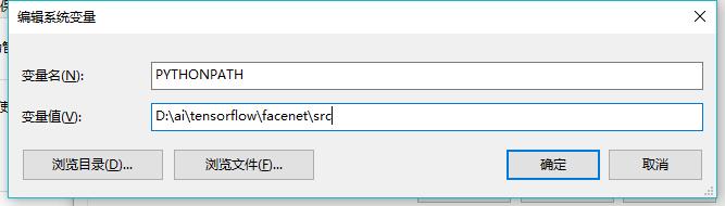 Facenet Tensorflow