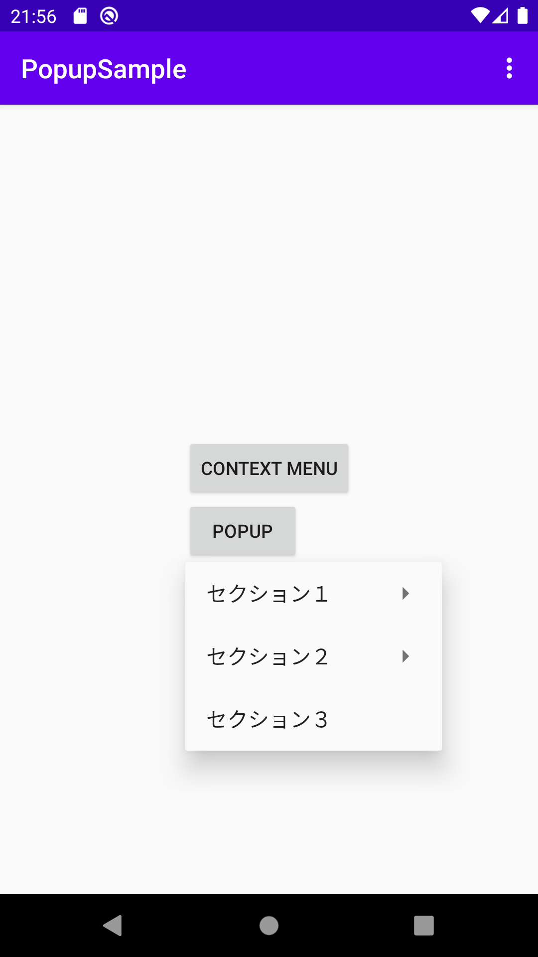 menu_popup