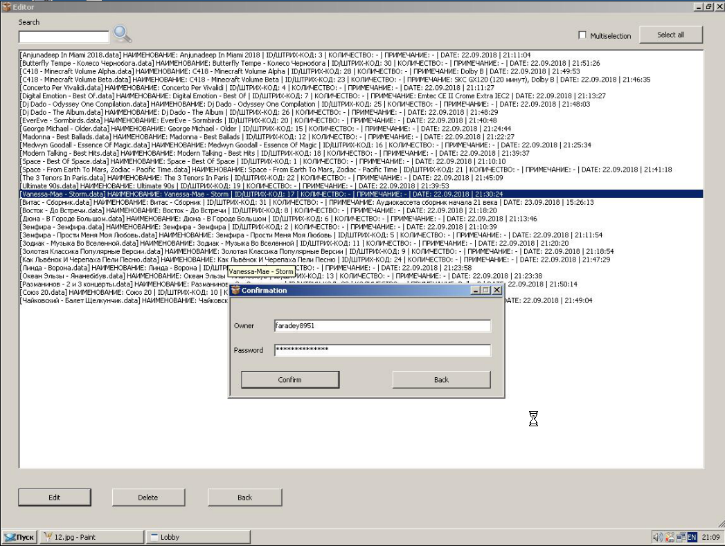 Add Simple Database to rapps please · Issue #37 · reactos/rapps-db