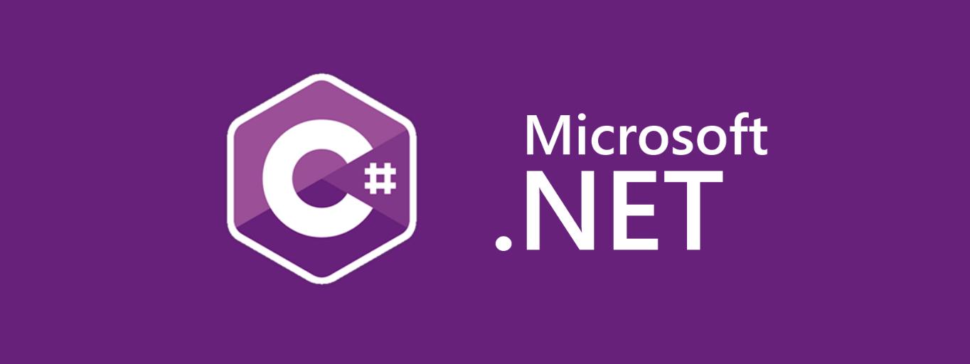 Картинки по запросу C# .net