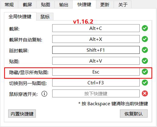 正常版本的情况,v1 16 2版本