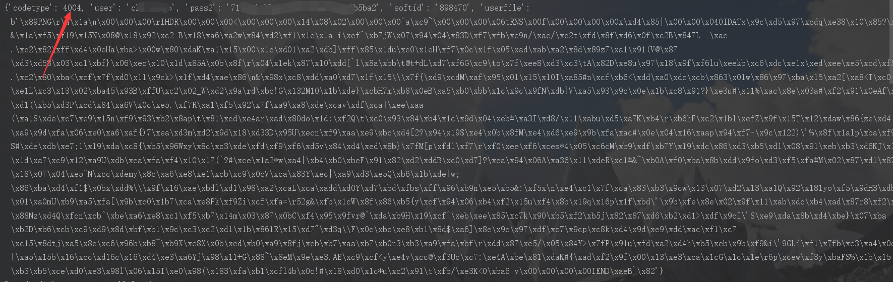 TypeError: Can not serialize value type: <class 'int