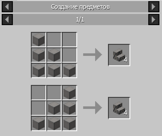 Wrong recipes for different variants of Tin Decoration