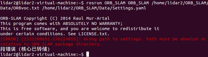 ORB_SLAM - Bountysource