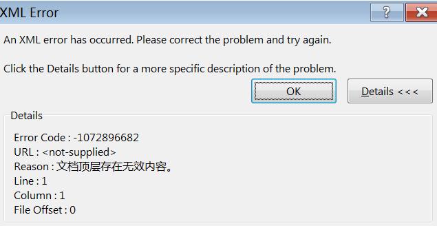 XML error -1072896682 when Import JsonConverter bas · Issue