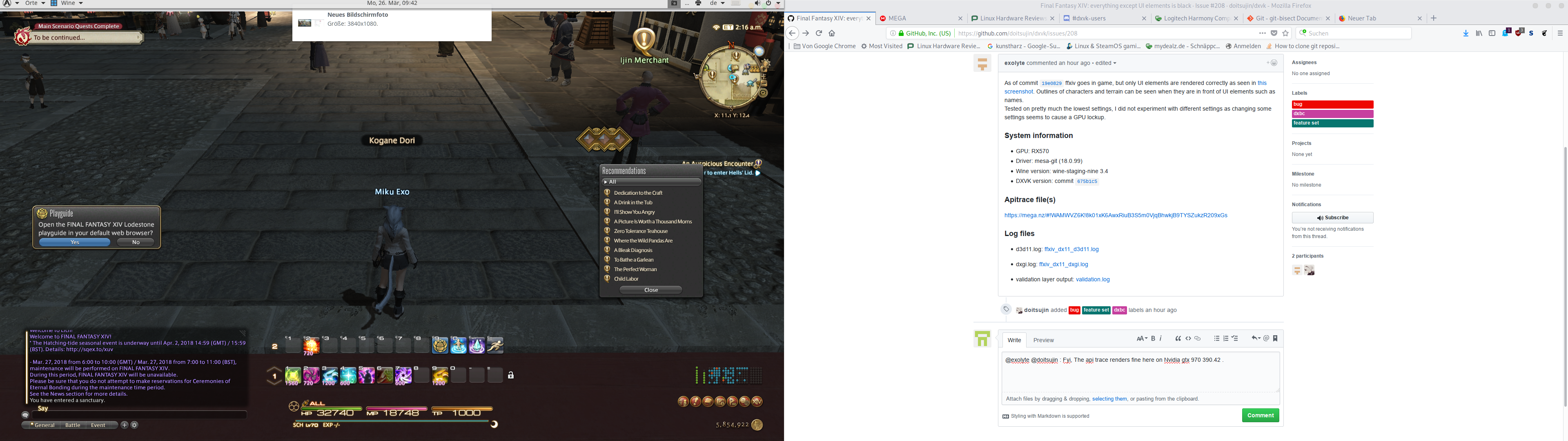 Final Fantasy XIV: everything except UI elements is black