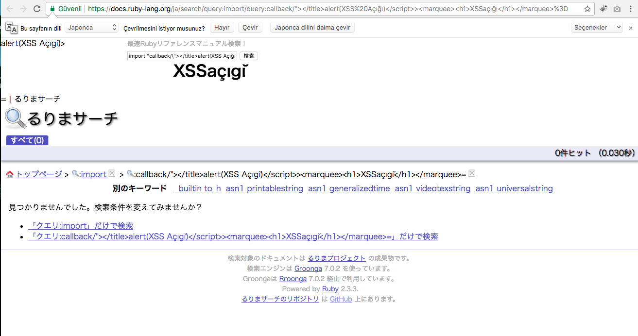 Reflected XSS · Issue #1734 · ruby/www ruby-lang org · GitHub