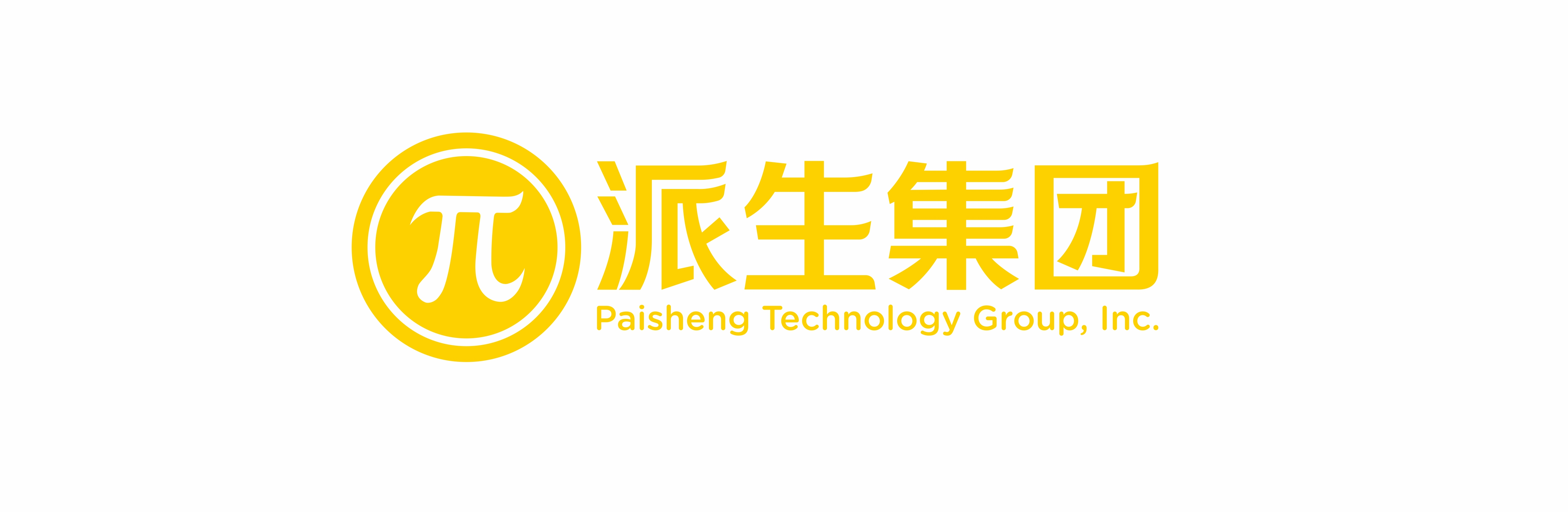 paisheng-logo