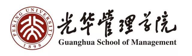 guanghua-logo