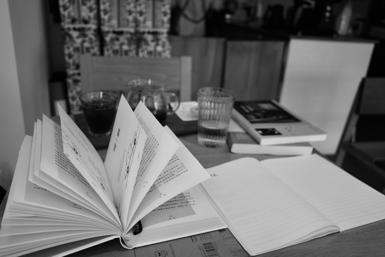 CaffeeBook