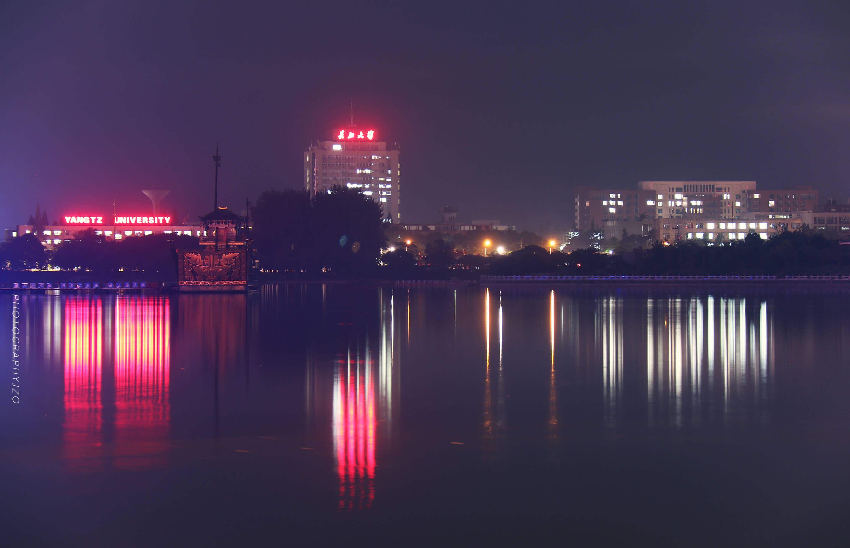 长江大学(2018-06-14)