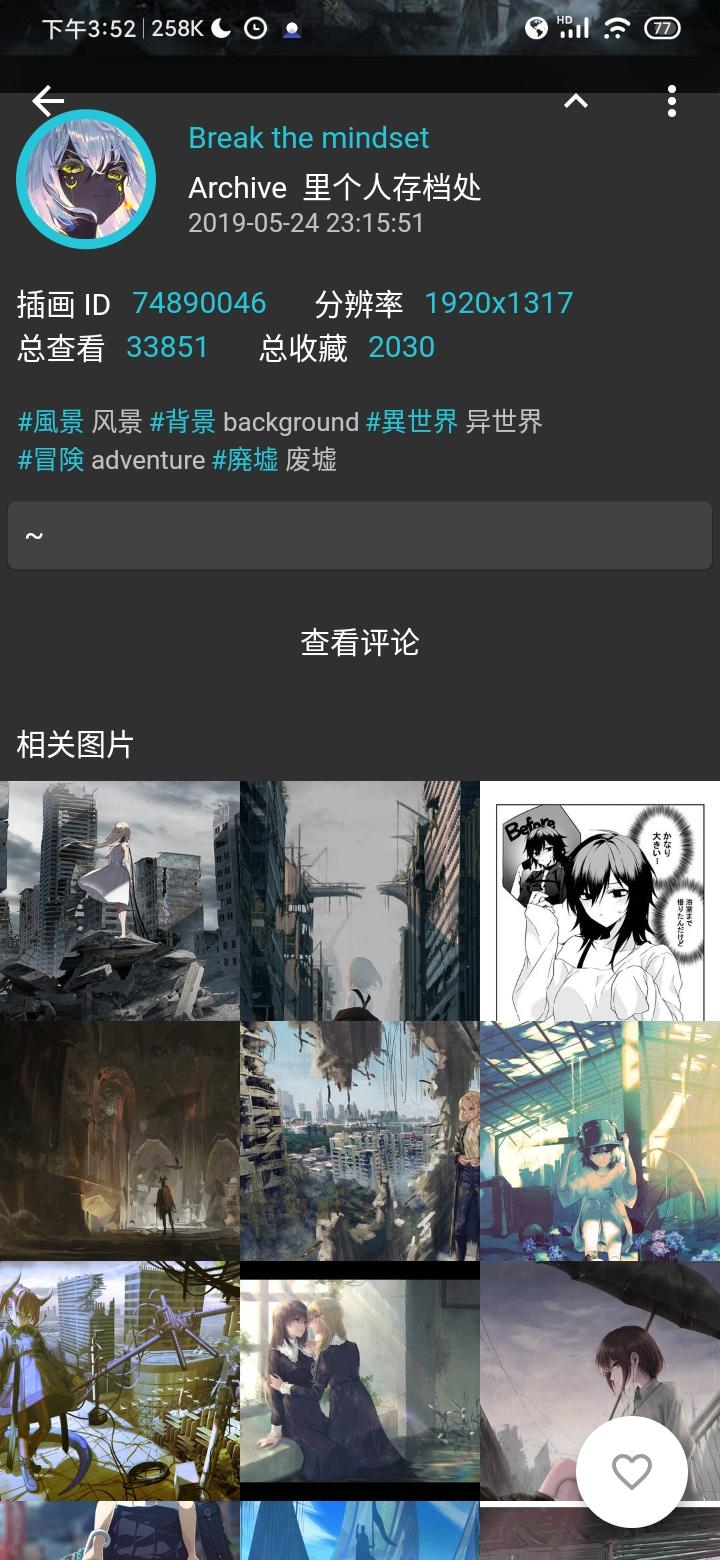 Screenshot_2021-07-07-15-52-34-993_com perol pixez