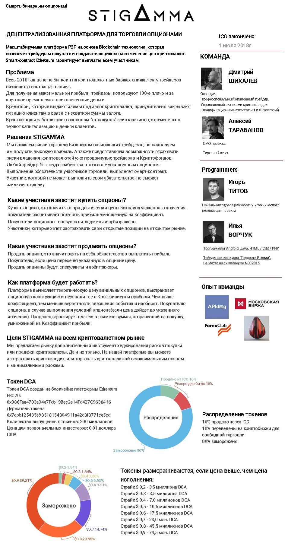 onepage_rus