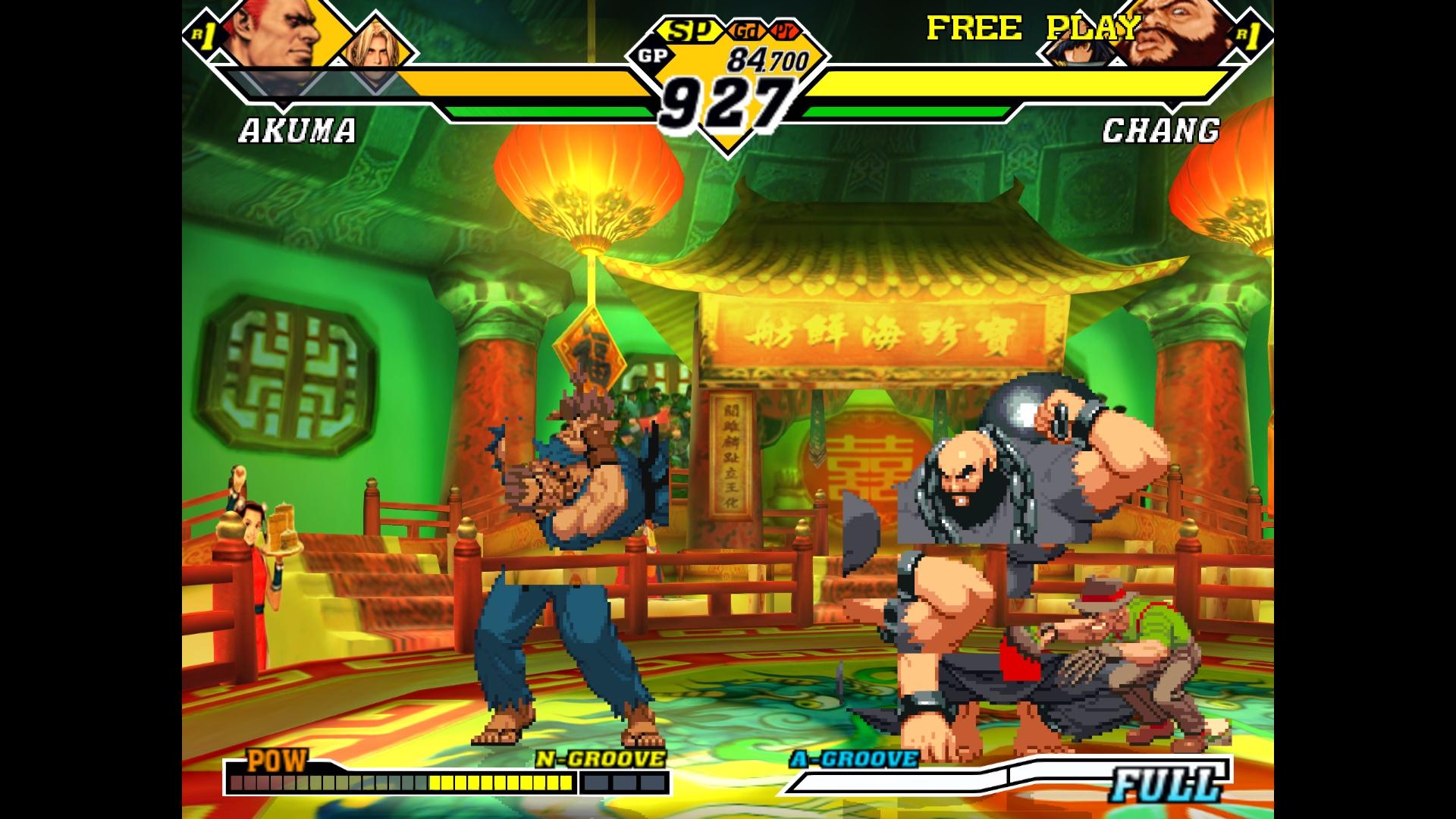 Capcom Vs Snk 2 Sprite Glitch Issue 450 P1pkin Demul Github