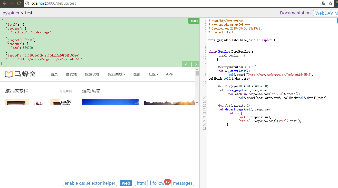 the web interface is too small · Issue #740 · binux/pyspider · GitHub