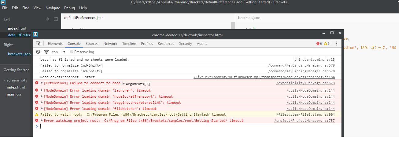 Bracket Extension installation failed · Issue #14116 · adobe