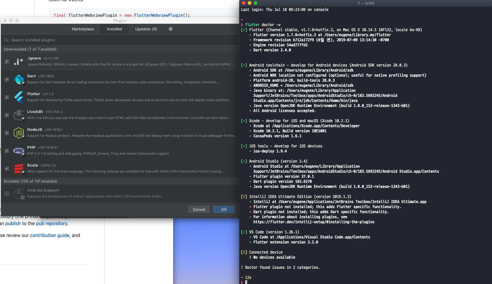 Jetbrains Toolbox Ubuntu