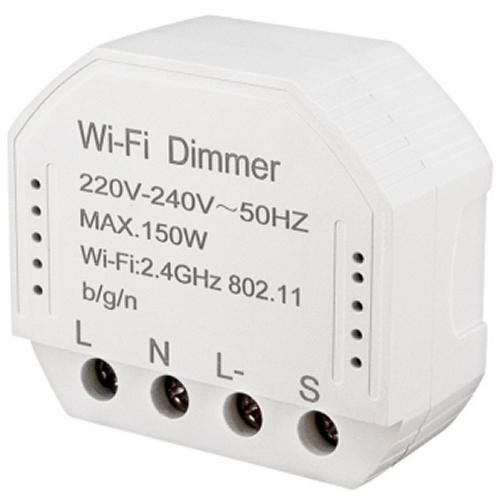QS-WiFi-D01 150W
