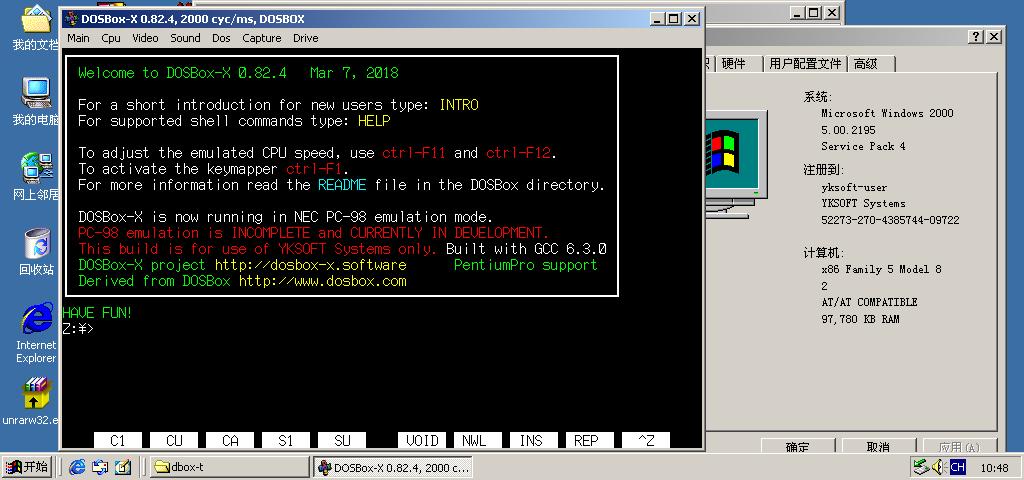 MinGW 32-bit HX DOS extender target · Issue #582 · joncampbell123