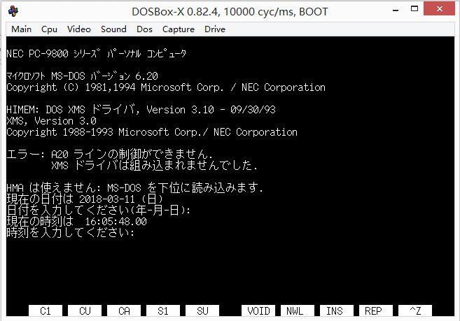 MS DOS XMS DRIVER FOR MAC DOWNLOAD