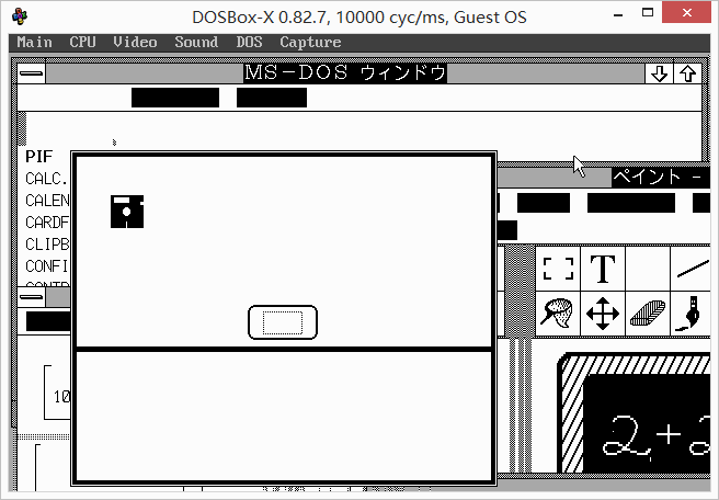 PC-98: NEC Windows 2 1 and 3 0 use many unimplemented EGC