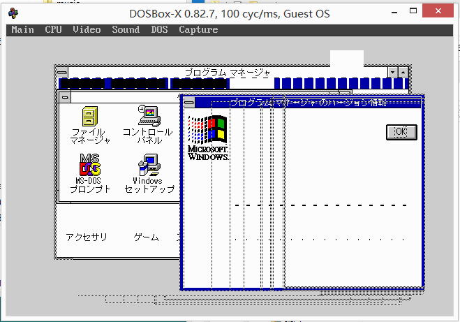 PC-98】 I was able to use the mouse with DOSBOX-X 0 82 8 (PC-98 mode