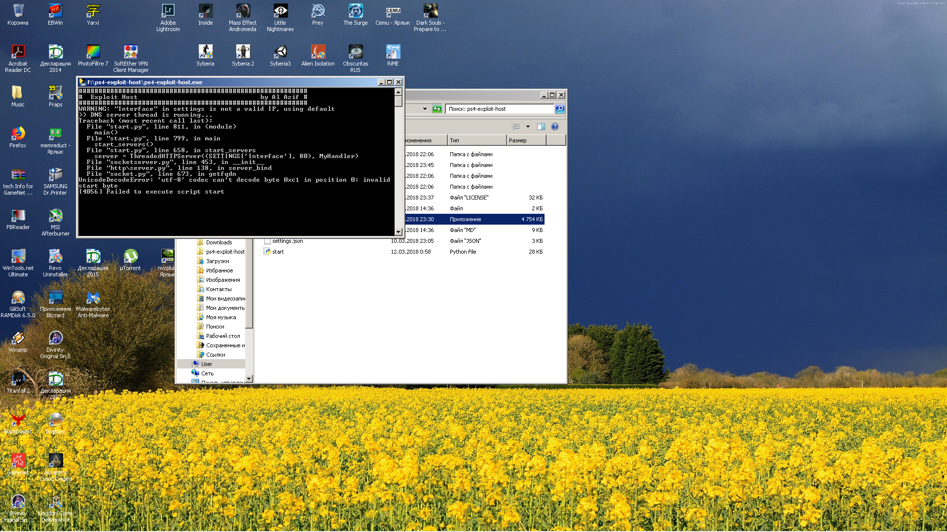 Can't open exploit on win 7 and python file start py · Issue