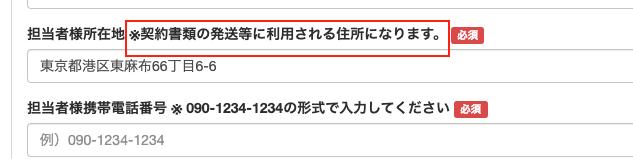スクリーンショット 2020-01-10 15 14 35