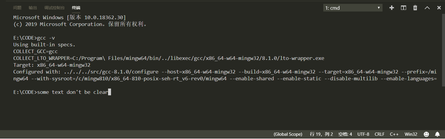 The cls command doesn't clear the terminal (Windows 10 1903