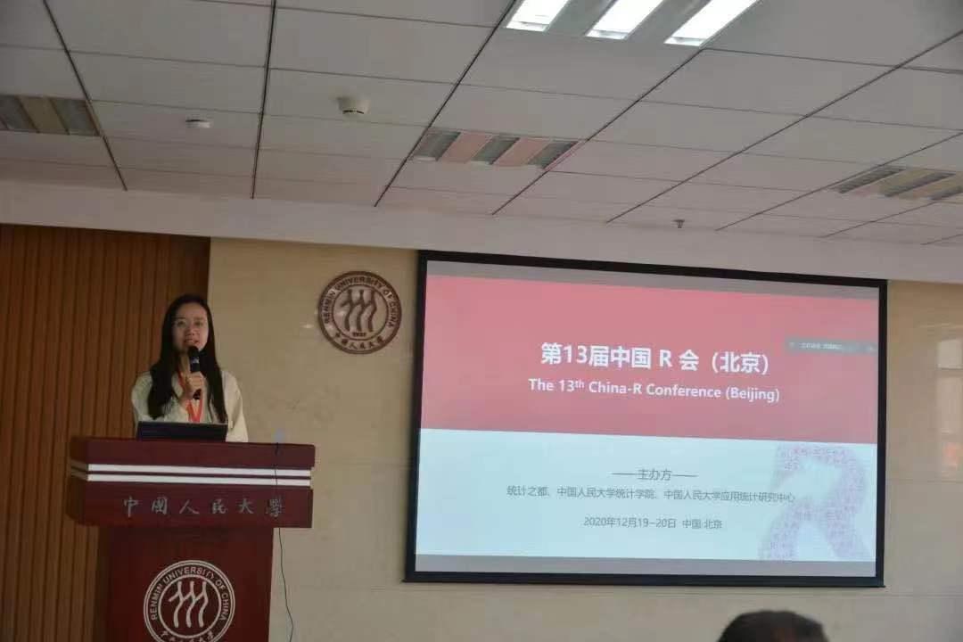 13th-chinar-beijing-summary-04