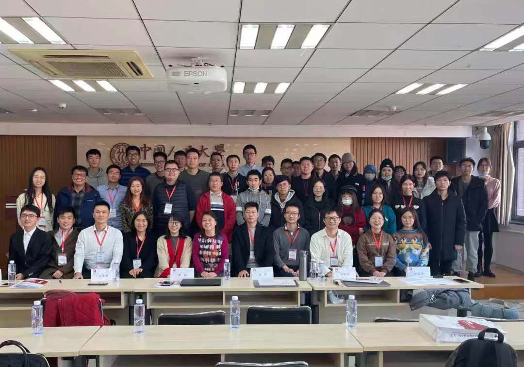 13th-chinar-beijing-summary-05