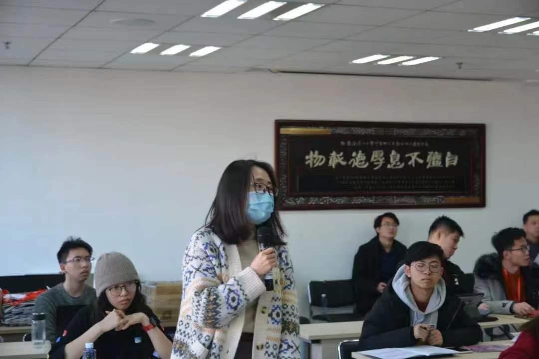 13th-chinar-beijing-summary-qa-07