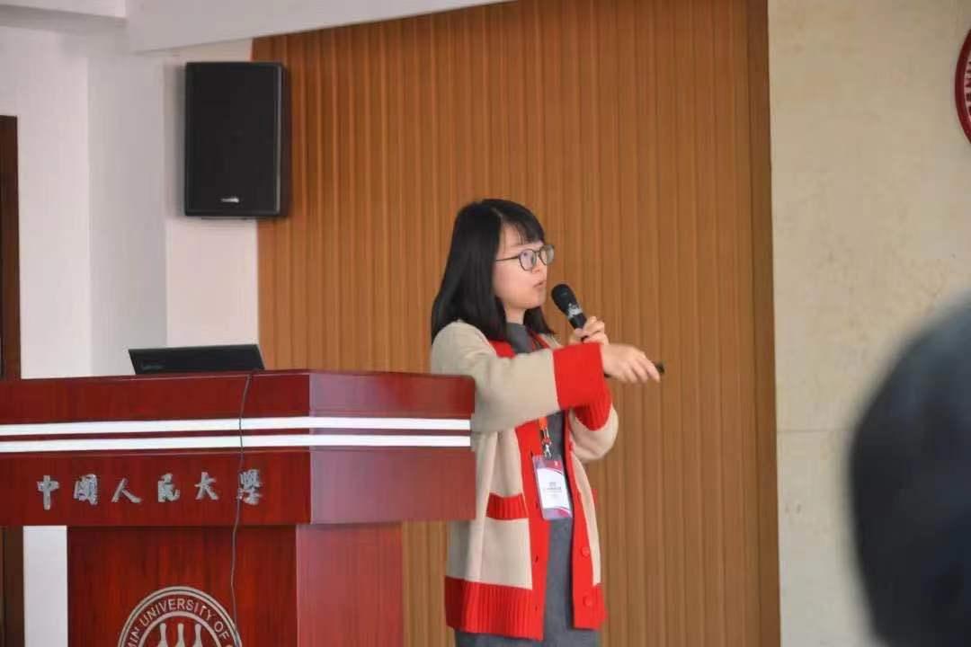 13th-chinar-beijing-summary-talk-01