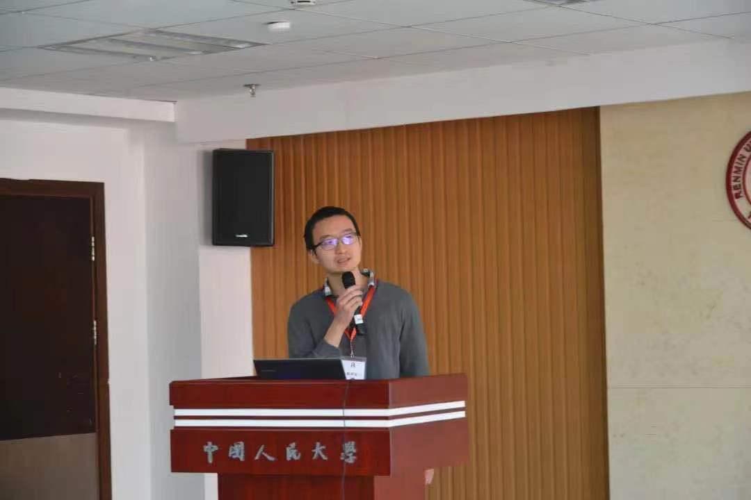 13th-chinar-beijing-summary-talk-02