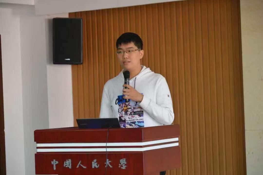 13th-chinar-beijing-summary-talk-03