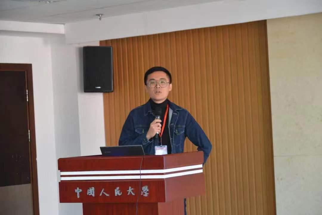 13th-chinar-beijing-summary-talk-04