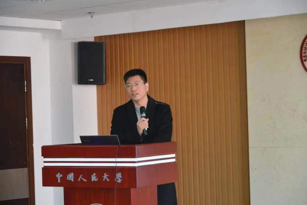 13th-chinar-beijing-summary-talk-05