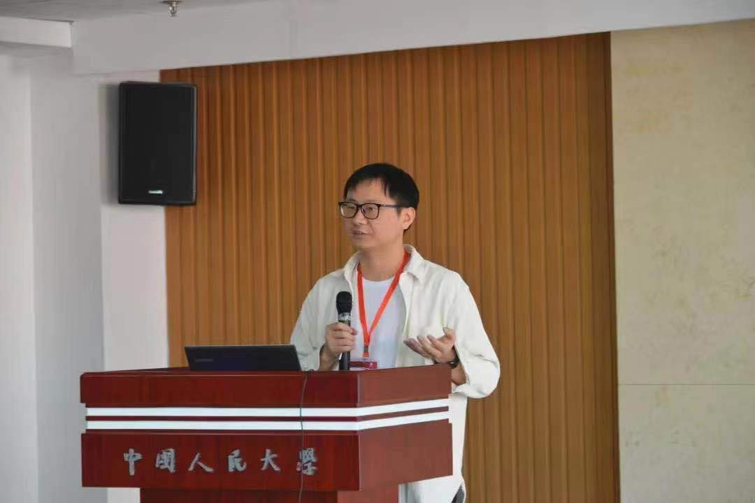 13th-chinar-beijing-summary-talk-06