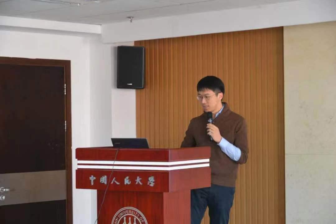 13th-chinar-beijing-summary-talk-07