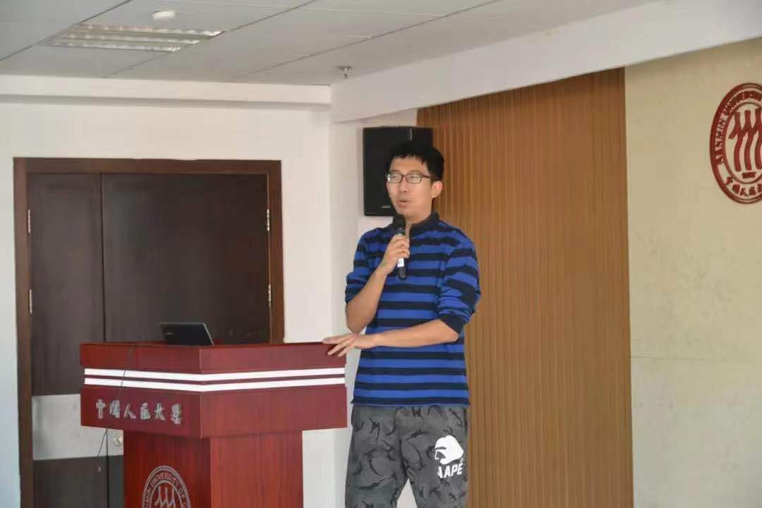 13th-chinar-beijing-summary-talk-08