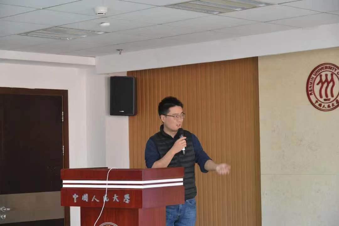 13th-chinar-beijing-summary-talk-09