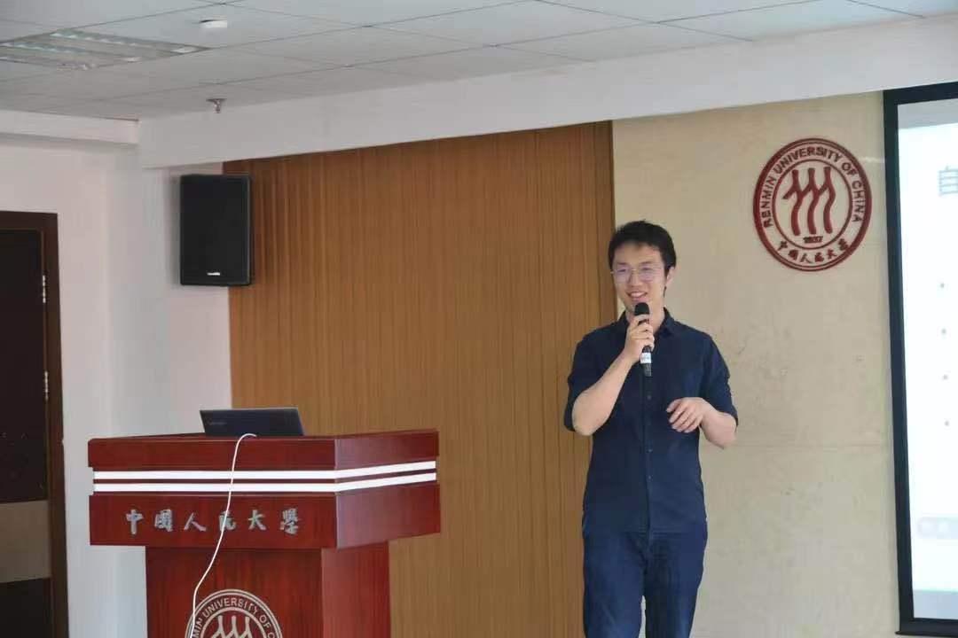 13th-chinar-beijing-summary-talk-10