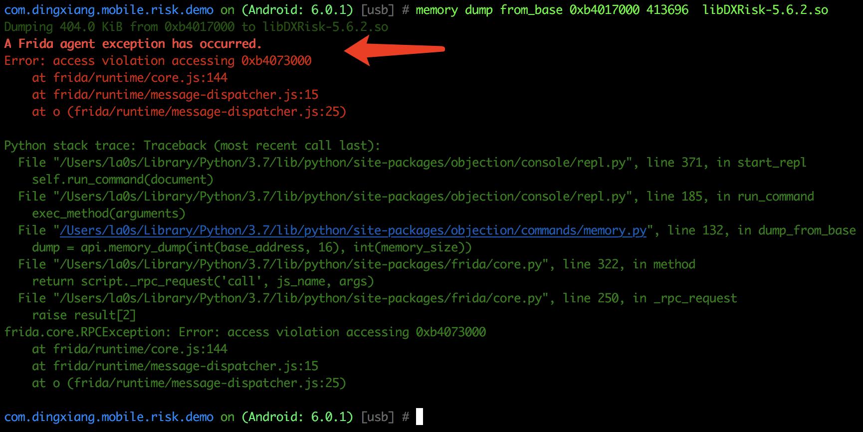 Error: access violation accessing 0xb4073000 · Issue #264