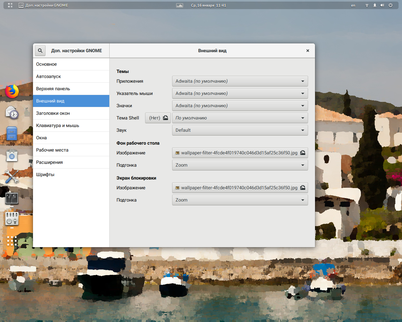 Not working on Fedora release 29 (Twenty Nine) · Issue #60