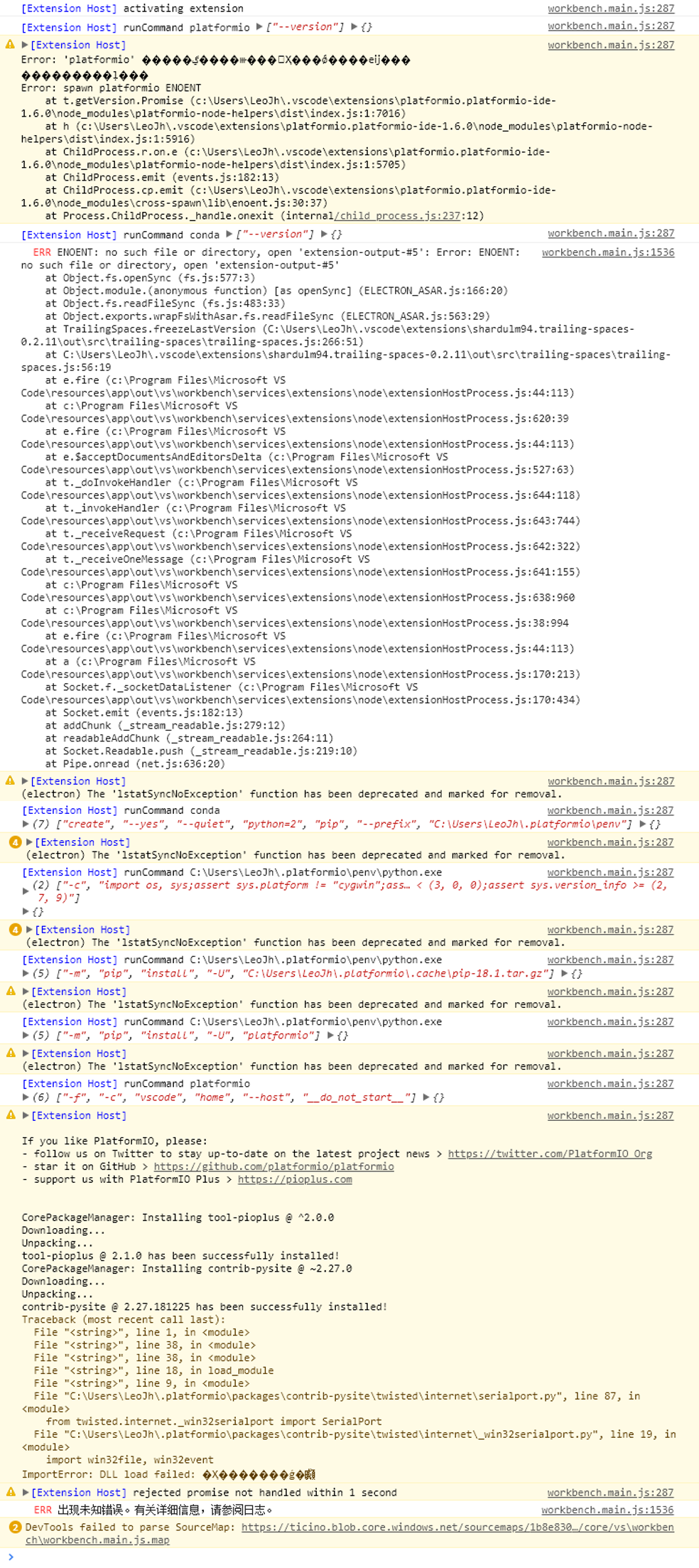 ImportError: DLL load failed: The specified module could not