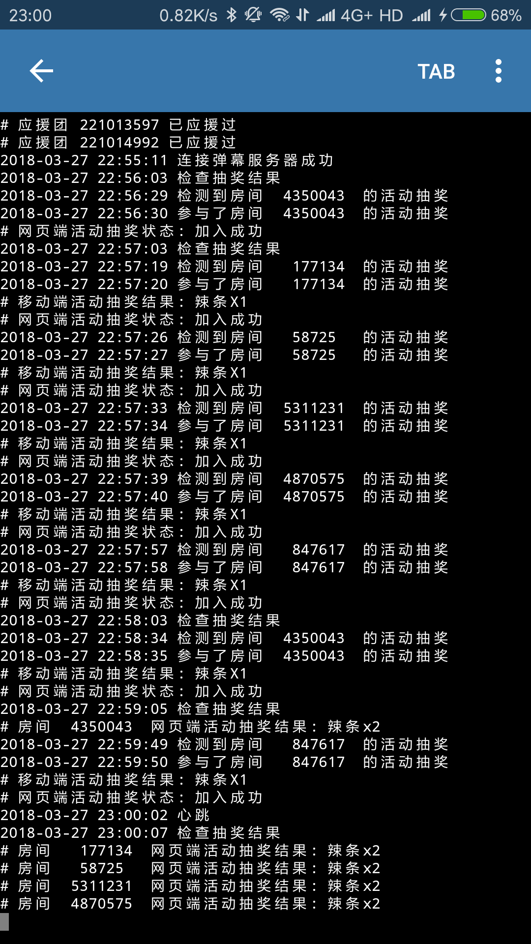 screenshot_2018-03-27-23-00-46-066_ru iiec pydroi