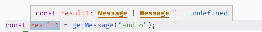 函数返回类型不够紧凑