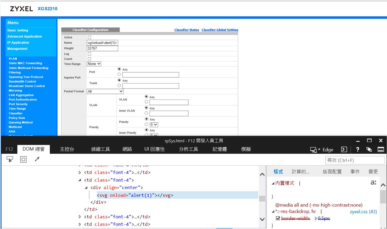 classifier config3